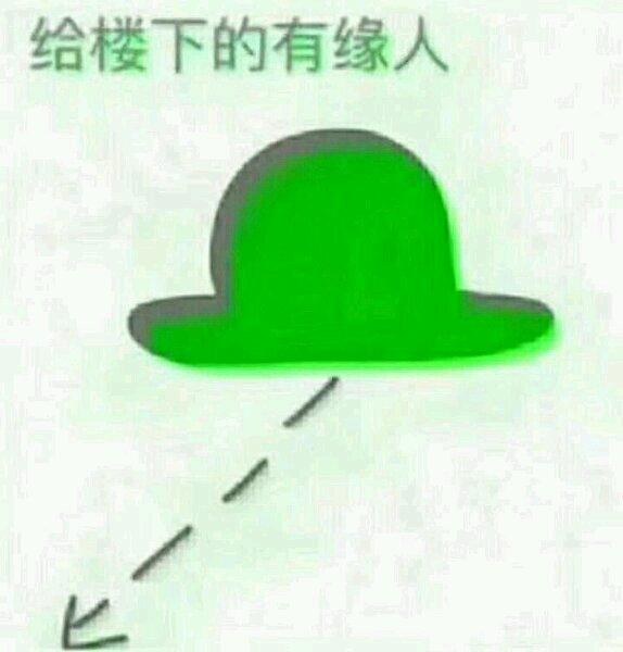 好想找一个女朋友,让我做绿帽老公