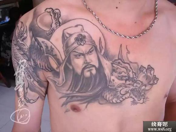 急求: 半甲手臂 关公纹身图!图片