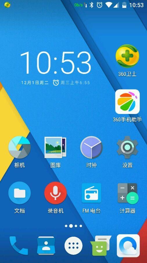 原生安卓6.0挺不错的