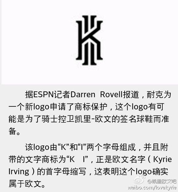 「killer irving」耐克为欧文设计logo 将出签名鞋图片