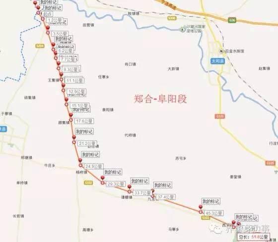 郑阜高铁环境影响报告公示,界首高铁站2020年通车!