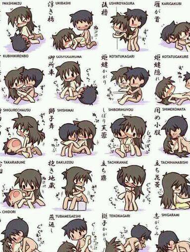 爱情动作动漫图片