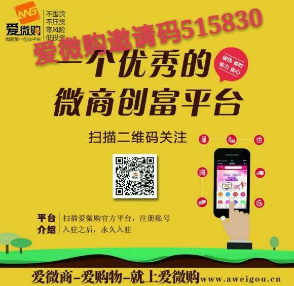 58微购慈善平台网站+