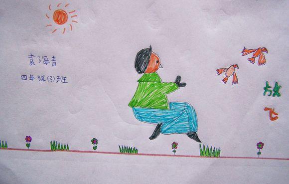上期小学四年级3班绘画作品图片