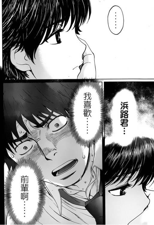 【天鹅之恋汉化组】【こばやしひよこ】巨乳娘x屌丝男