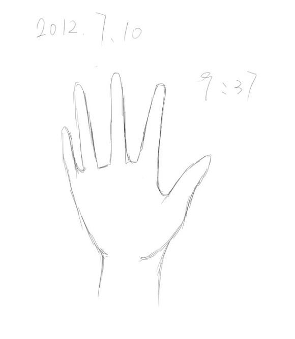 早上画的手……我一直没弄清楚这是手心还是手背……= =图片