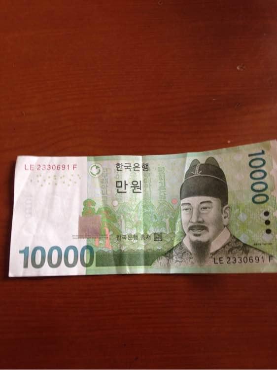 我有一张三块钱的纸币,想知道现在市值多少钱?图片