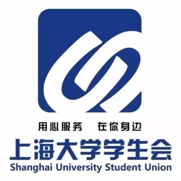 共设有八个不同的学生职能部门:办公室,权益部,人力资源部,外联部图片