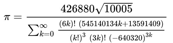 拉马努金控1 幂级数 7 神琦冰河 小吧主 11             看上去很像