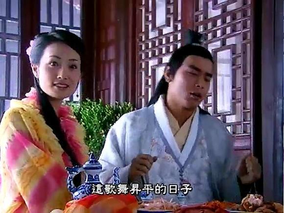 千影黯舞 天下大治 14 黄易的作品《大唐双龙传》人物.