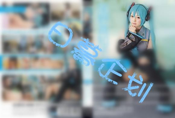 zex-056尾野真知子