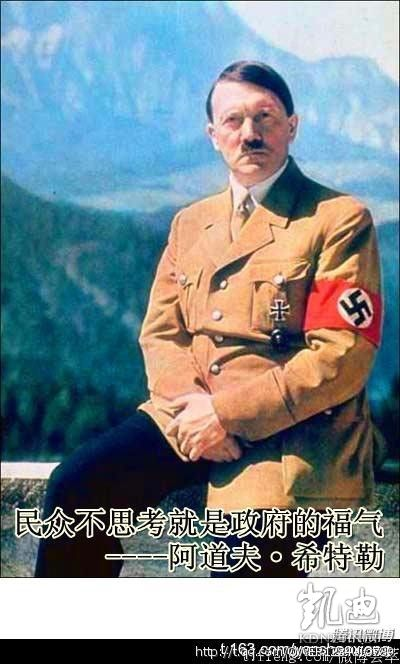 希特勒表情包分享展示图片