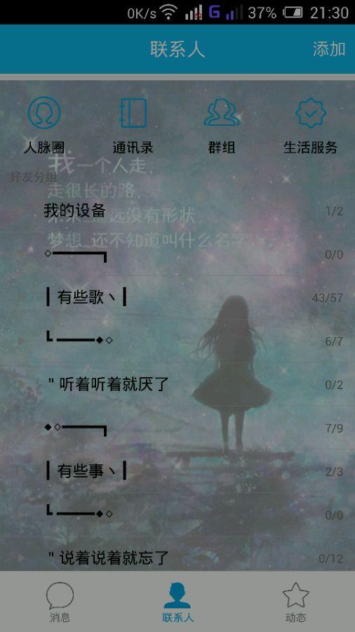 回复:【yns】 留下q名,我猜是女神女汉子还是男神宅图片
