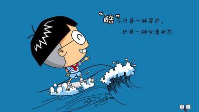 小明想看看主页