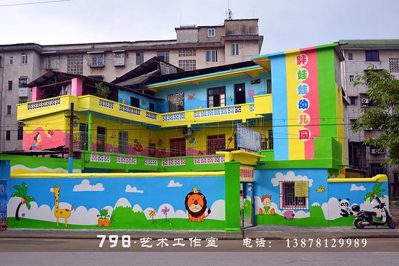 北海墙体彩绘,北海墙绘设计,北海幼儿园壁画,北海幼儿园室外设计,北海图片