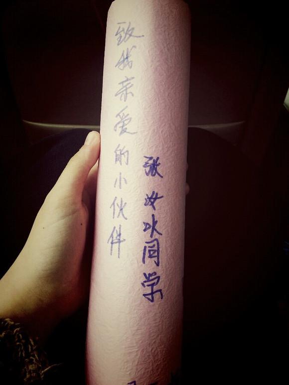 刺青 纹身 580_773 竖版 竖屏图片