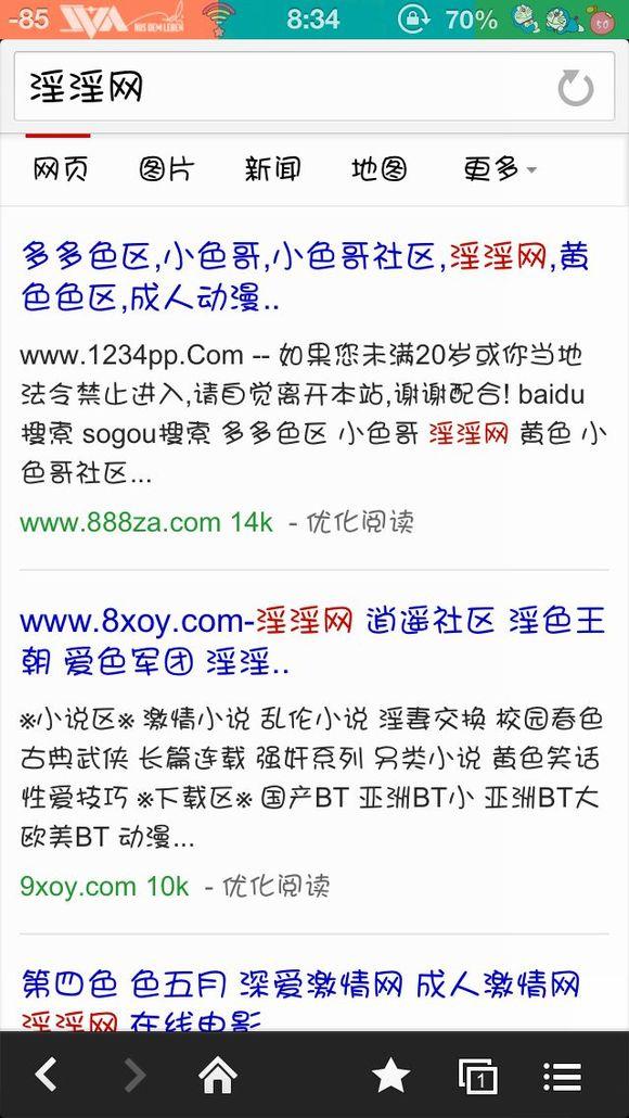 黄网有新的网站没_2016最新那个网站_黄网hhai cc