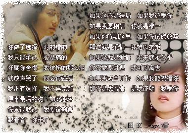 回复:★☆_じòぴè敏静_110302〖原创〗老师,今生让我来爱你!允