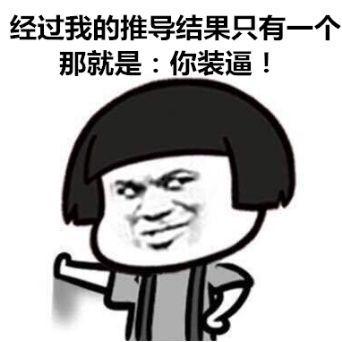 搬运lol搞笑表情包,撸狗斗图专用哈哈哈哈哈图片