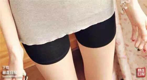 关于女生安全裤的问题!