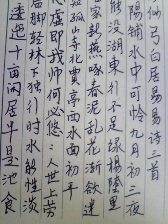 我的美母教师苏秦雅37