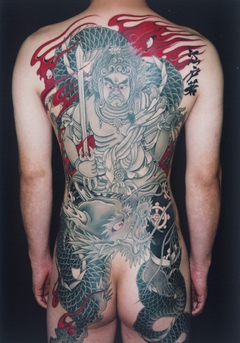 想纹个不动明王或者是海贼王里面赤犬的纹身,我是一个图片