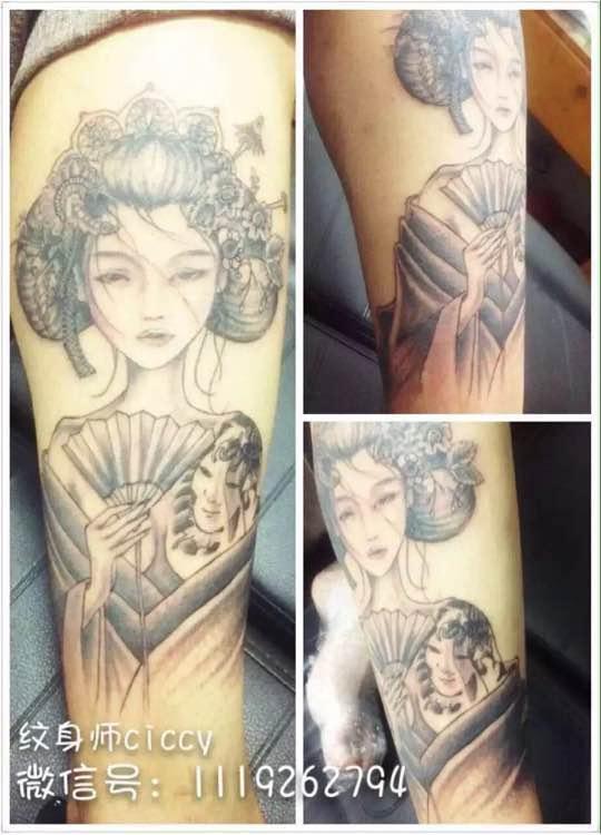 美女日本鬼艺妓手臂纹身图片