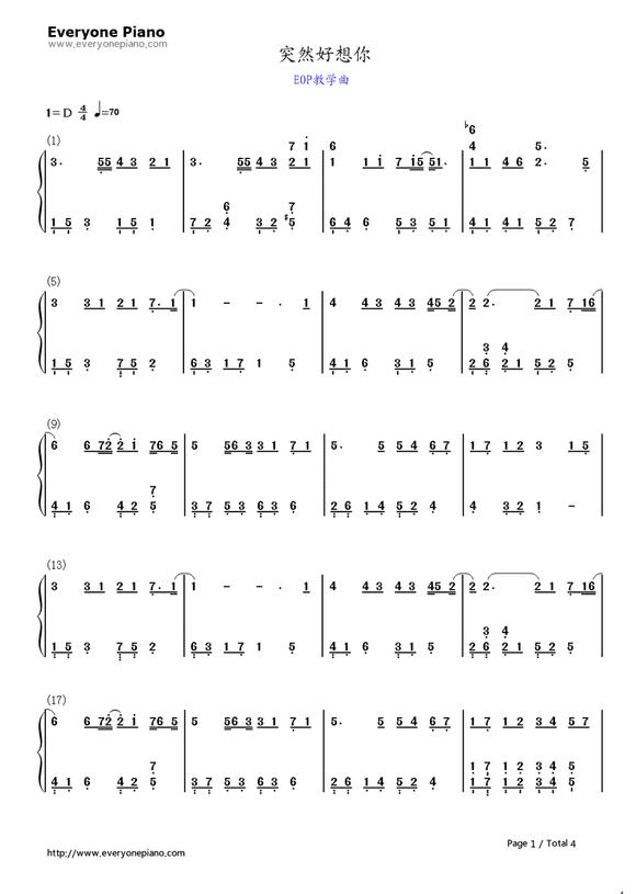 基础钢琴《五月》谱子_回复:score.【帮助】钢琴谱译双手简谱