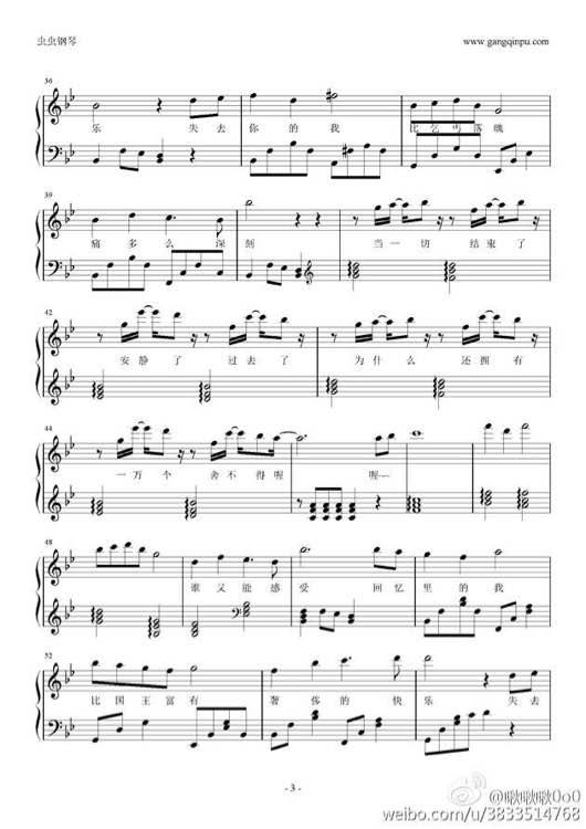 华晨宇歌的钢琴谱图片