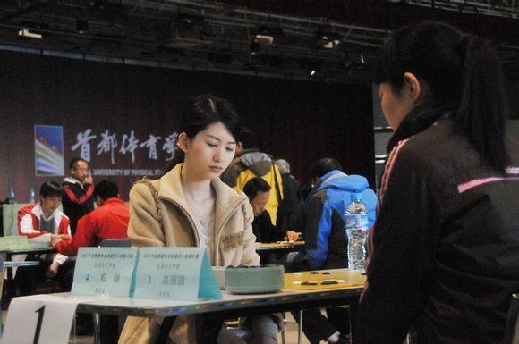 徐莹围棋教学全套视频