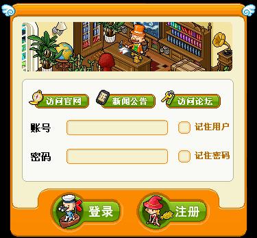 corbin fisher 男女