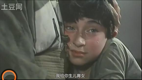 回复:图解部队《黑太阳731电影》,友好归友好,历史归历史!近期好看的香港电视剧图片