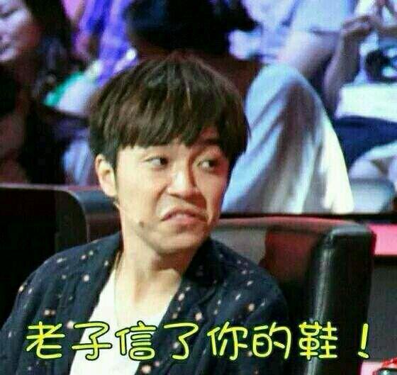 【蝴蝶蜕变】吴青峰的表情包()图片