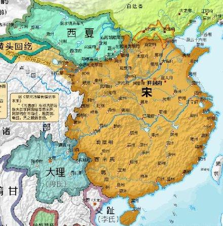 南京应天府(今河南商丘),北京大名府(今河北大名),与东京开封府合称四图片