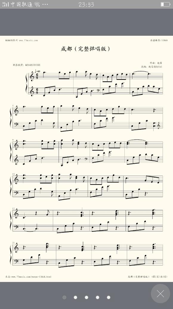 急求赵雷的成都钢琴谱.有木有完整版的!图片