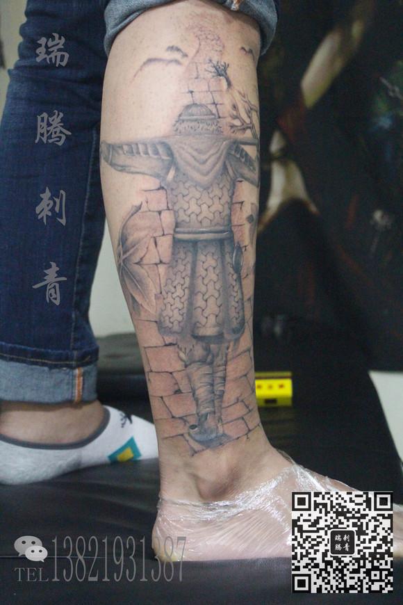 胳膊上至尊宝纹身_胳膊上至尊宝纹身分享展示图片图片