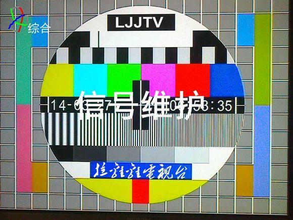 下载亚洲情色_原因:台名色情,抄袭亚洲电视老logo,凌晨播放午夜sexy剧场.