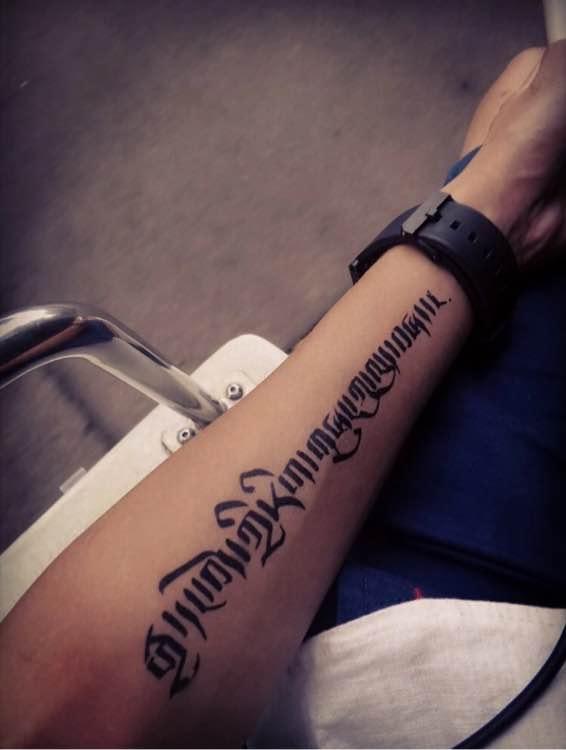 手臂内侧纹身句子分享展示图片