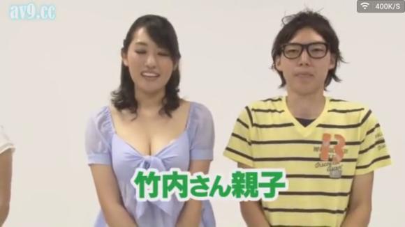 日本综艺节目百度云