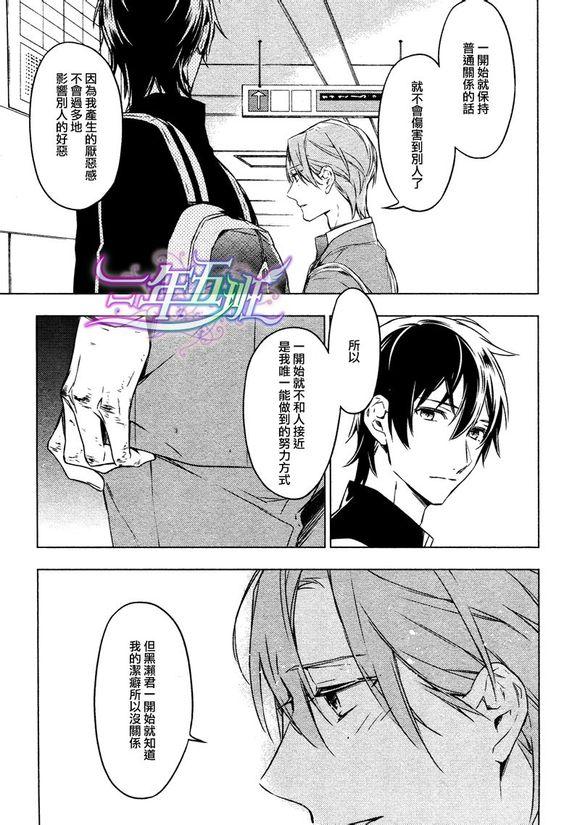 回复:【漫画】[宝井理人]ten count