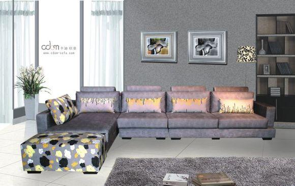 卡迪欧曼沙发图片
