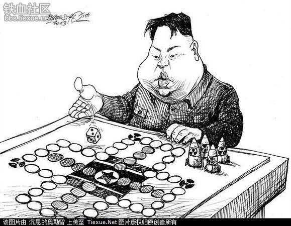 【转帖】又黑我大中华:政治讽刺漫画大搜罗_黄艺博吧