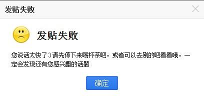 回复:【爱你入骨】隐婚总裁请签字