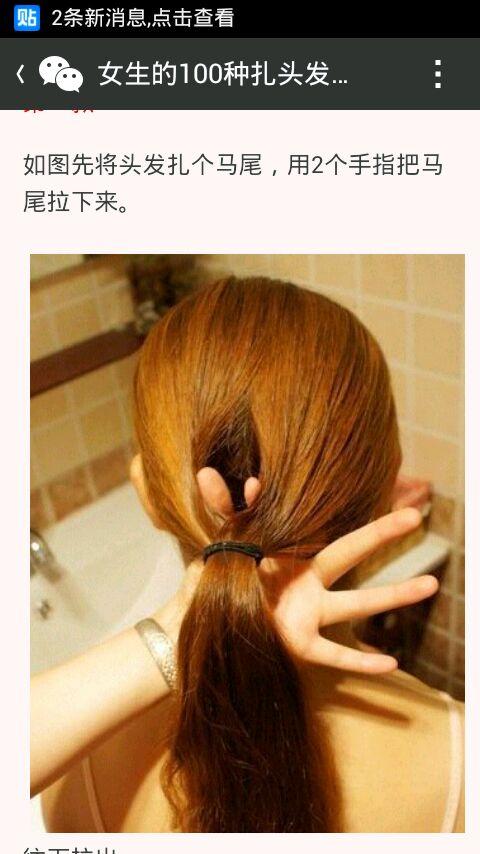 头发100种画法女分享展示图片