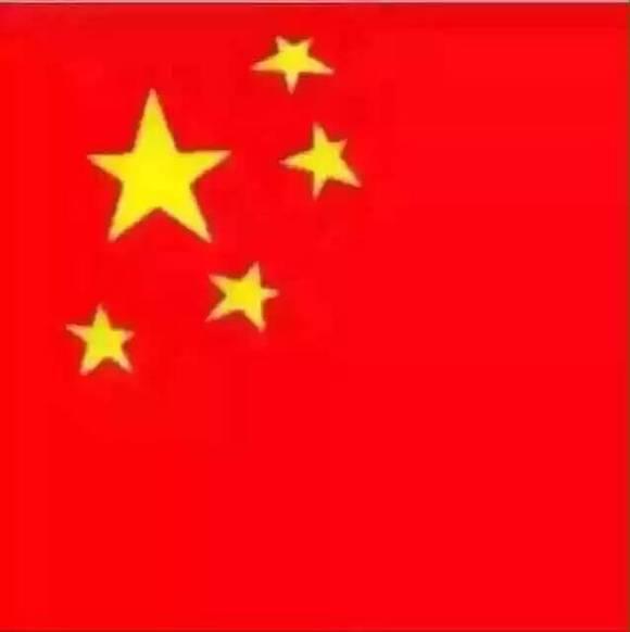 微信用的飘扬着的五星红旗头像图片. 上一篇:微信头像骷髅 适合微高清图片