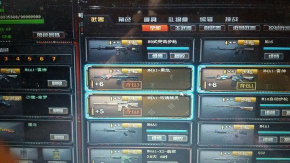 回复:十大垃圾网络游戏排行榜_china公会吧_百度贴吧图片