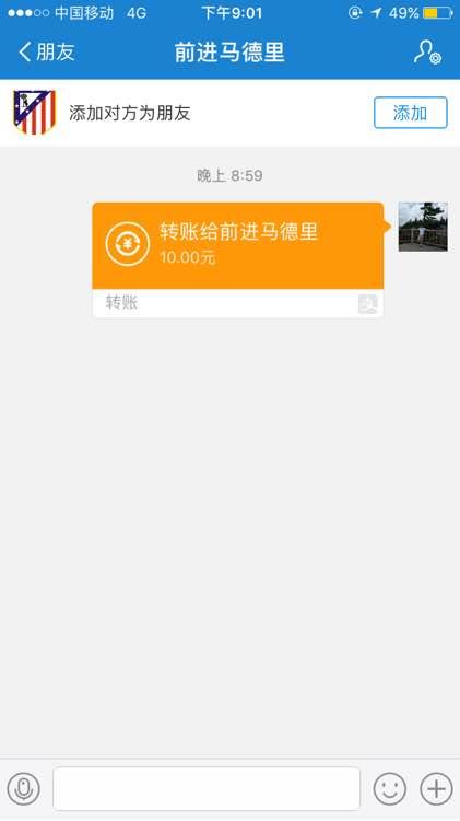 在线等 收起回复 举报 |来自iphone客户端23楼2017-09-11 20:52 daili