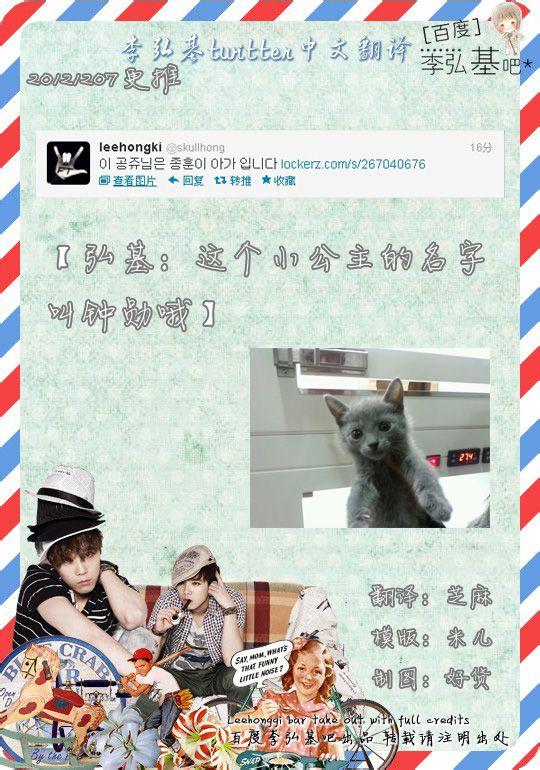 hongst☆r_『推特┊121207』[弘吧出品]暴风推+小公主+6p