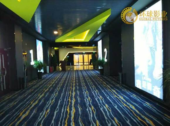 【5d电影院】河北邯郸环球国际影城盛大下载我的课电影迅雷开业图片