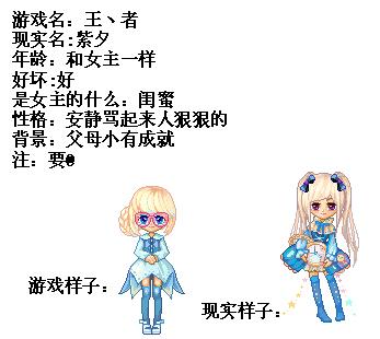 皮卡剧长篇校园恋爱2